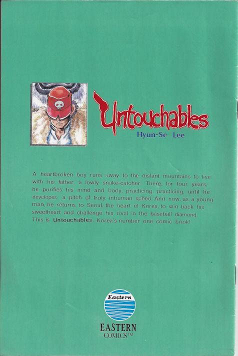 Untouchables #1 Paperback –                                         1988 by Hyun-Se Lee Eastern                                         Comics