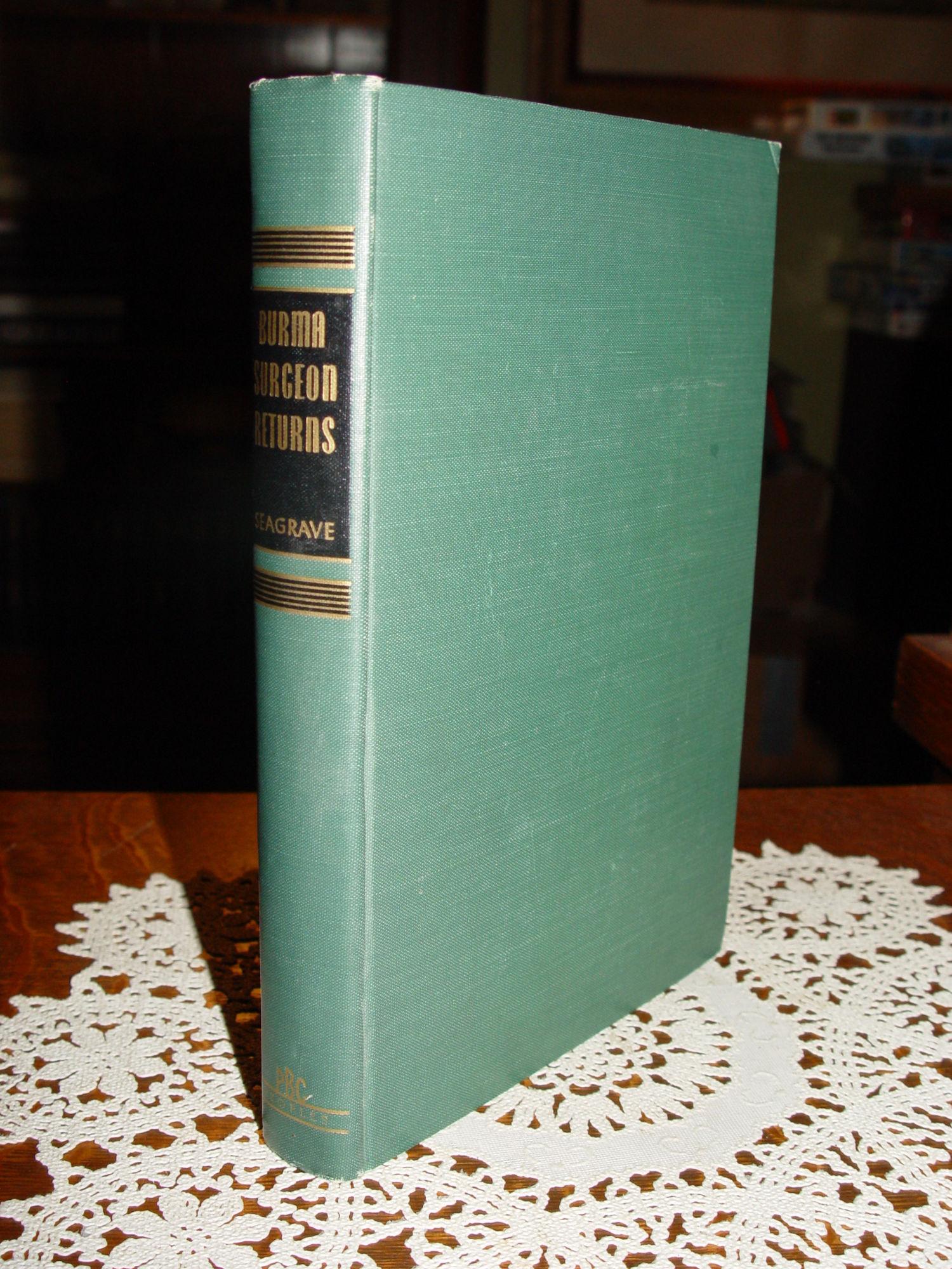 """Little Folk                                         Lyrics"" by Frank Dempster                                         Sherman 1897 Rare Antique book"